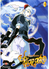 El Hazard OAV Vol. 3 - DVD