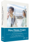 Hou Hsiao-hsien - 6 oeuvres de jeunesse (Nouvelles restaurations inédites) - Blu-ray
