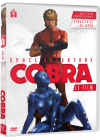 Space Adventure Cobra : Le Film (Édition remasterisée) - DVD