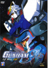 Mobile Suit Gundam Seed - Vol. 1 - DVD
