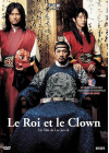 Le Roi et le Clown - DVD