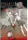Higurashi : Hinamizawa, le village maudit - Vol. 6 (DVD + box de rangement) - DVD
