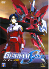 Mobile Suit Gundam Seed - Vol. 2 - DVD
