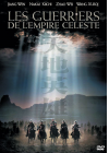 Les Guerriers de l'Empire Céleste - DVD