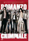 Romanzo Criminale (Édition Simple) - DVD