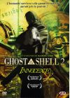 Ghost in the Shell 2 : Innocence (Édition Standard) - DVD