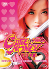 Cutie Honey - Le Film - DVD