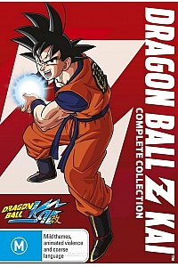 Dragon Ball Z Kai - Visuel par TvDb